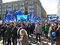 Студенты УрГЭУ на Первомае в Екатеринбурге.jpg