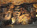 Съева Дупка - panoramio (9).jpg