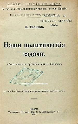 Our Political Tasks - Cover of 1904 edition