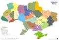 Ниже представлены все результаты которые были собраны во время поиска карта украины картинок по всему интернету.