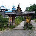 Этнографический музей - panoramio (1).jpg