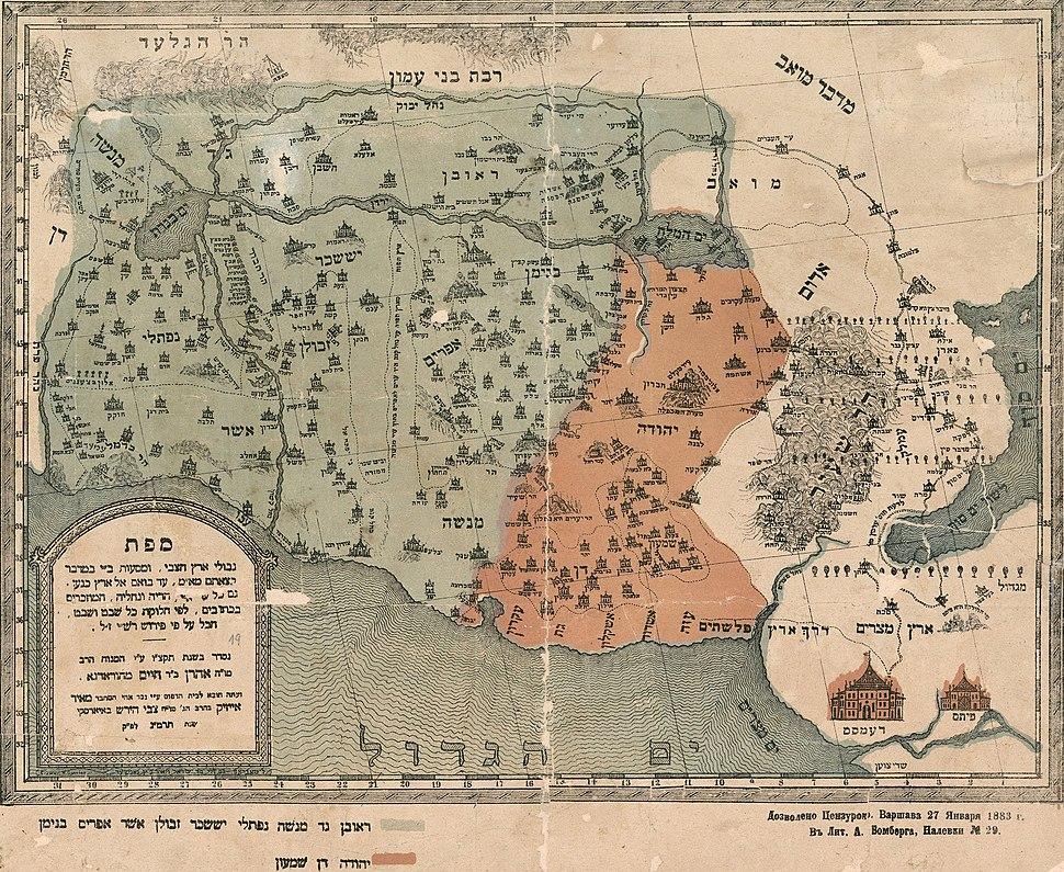אהרן בן חיים. 1836. מפת גבולי ארץ הצבי. ורשה 1883