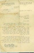 הרב הראשי מאיר חי עוזיאל שולח מכתב לרבי יונה שטנצל על חילולי השבת.pdf