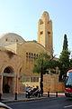 """ימק""""א ירושלים מהרחוב.JPG"""
