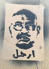 Révolution Soudanaise Wikipédia