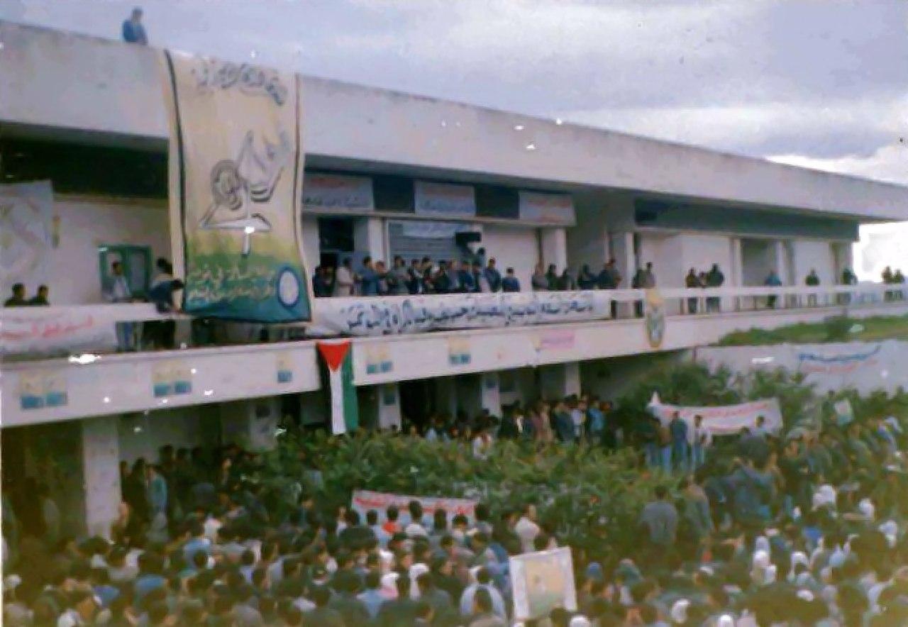 صورة من المؤتمر الرابع للاتحاد العام التونسي للطلبة في ديسمبر 1990
