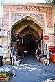 بازار تاریخی شاهرود سردر ورودی.jpg