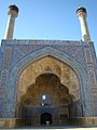 مسجد کاشان - panoramio.jpg