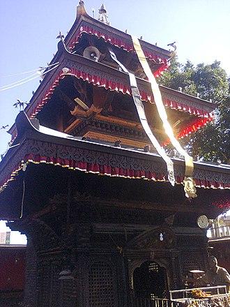 Palanchok Bhagawati Temple - Image: पलाञ्चोक भगवती मन्दिर