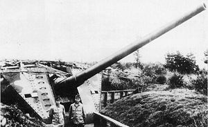 Type 5 15 cm AA gun - Type 5 anti-aircraft gun