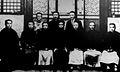 内蒙古人民革命党成立.2.jpg