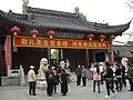 南京夫子庙 - panoramio (20).jpg