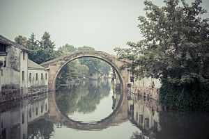 Moon bridge - Image: 南浔洪济桥