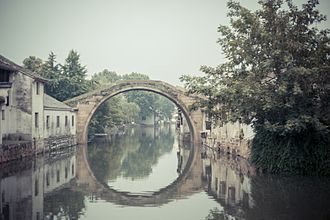 Moon bridge - Image: 南浔洪济桥