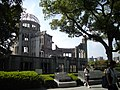 原爆ドーム Hiroshima Peace Memorial - panoramio.jpg