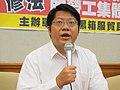 台灣公民團體就陸資投資台企裁員召開記者會 02.jpg