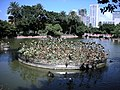 國父紀念館內公園景觀特寫 - panoramio - Tianmu peter (28).jpg
