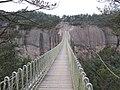 大神仙居的铁索桥 - panoramio.jpg
