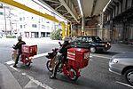 好評発売中 年賀はがき 2009-11 (4114329731).jpg