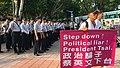 抗议者阻挠台北世界大学运动会开幕式.jpg
