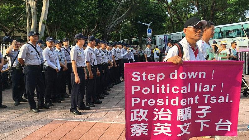 File:抗议者阻挠台北世界大学运动会开幕式.jpg