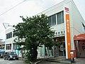 新宮郵便局 Shingū post office 2012.8.22 - panoramio.jpg