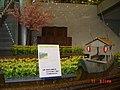 日本愛知萬國博覽會130.jpg
