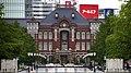東京駅 アールエフ 2013 (9214583160).jpg