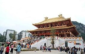 %E6%9F%B3%E5%B7%9E%E5%B8%82%E5%AD%94%E5%BA%99 Temple of Confucius in Liuzhou, Guangxi