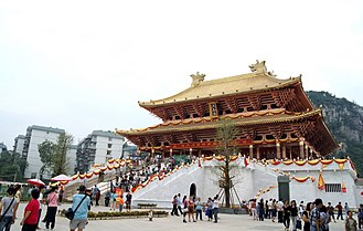East Asian religions - Temple of Confucius in Liuzhou, Guangxi.