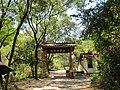 水帘洞景区入口 - panoramio.jpg