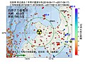 泊原子力発電所周辺の過去1年間の地震の震源分布と地殻変動.jpg