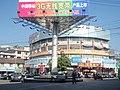 泰顺老城区中心 - panoramio.jpg