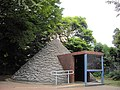 港区立三田台公園 - panoramio.jpg