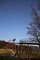 滑り台 - panoramio.jpg
