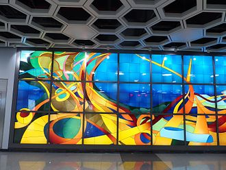 Airport station (Shenzhen Metro) - Image: 美丽新世界