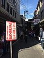 華榮街標示.jpg