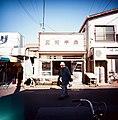 銚子市 Japan Kodak Pro Ektar Lomo Lc A 120 (217133539).jpeg