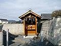錦見荒神社 - panoramio.jpg