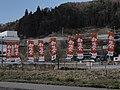 長野県岡谷市 - panoramio.jpg