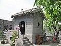 香山寺石楼 - panoramio.jpg