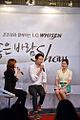 조인성, LG 휘센 1일 바람 캐스터 변신 (18).jpg