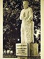 00079 Jagiello Denkmal aus der Zeit des kommunistischen Totalitarismus in Skwierzyna (Władysławowi Jagielle w XXV Rocznicę Polski Ludowej, 1971).JPG