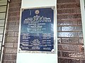 0161jfCuyapo Barangays Districts One Court Nueva Ecijafvf 11.JPG