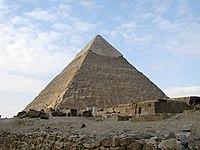 Pirámide (arquitectura)