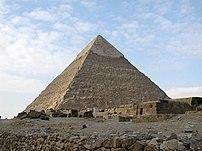 La pyramide de Khephren à Gizeh