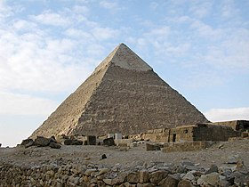 Image illustrative de l'article Pyramide de Khéphren