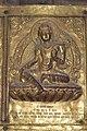088 Khasarpaṇa Lokeśvara (Jana Bahal).jpg