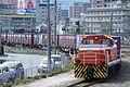 0903120494 iwakuni nipponpaper D439 ft.jpg