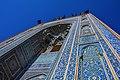 1مسجد جامع یزد.jpg